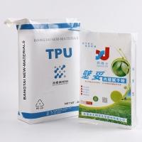 定制耐用胶粉加厚三层牛皮纸纸袋 优质货源环保覆膜彩印