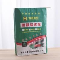 实地工厂订做纸塑阀口袋 专业批发化工亚博体育app下载官网三层纸袋