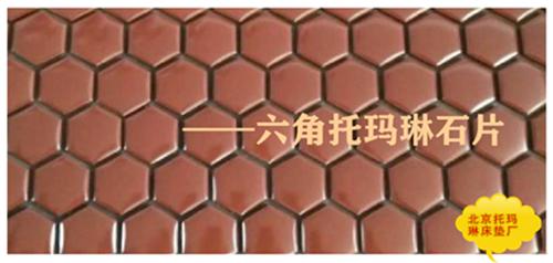 钍尔玛琳床垫1.5*1.9米韩国进口适合任何人使用: