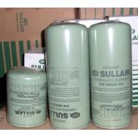 LS16-55壽力機油濾清器空壓機油過濾器