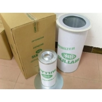 LS16-75寿力油细分离器空压机油气分离器芯