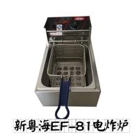 新粤海EF-81单缸单筛电炸炉薯条机商用炸鸡炸炉