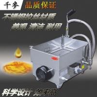 商用高温滤油车滤油机食用滤油器油渣过滤器滤油千麦LG-20