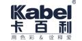 广东卡百利新材料科技有限公司