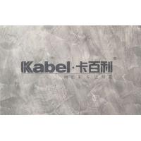 KABEL卡百利(意大利)清水混泥土系列