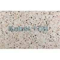 KABEL卡百利(意大利)天然贝壳片系列一线高端艺术涂料