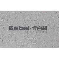 雅晶石艺术涂料 KABEL卡百利(意大利)