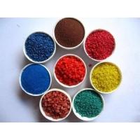 礫金長年銷售彩砂