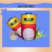 沈陽三寶PVC膠水pvc膠水排水膠透明pvc膠水