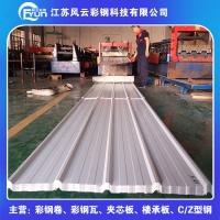 苏州840,900型彩钢瓦,昆山彩钢板
