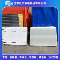 冲孔彩钢岩棉夹芯板,950mm吸音降噪冲孔彩钢屋面岩棉板