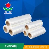 PVDF膜