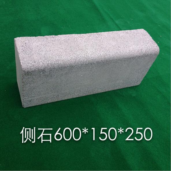 PC道牙600*150*250供应道路侧石仿花岗岩路缘石