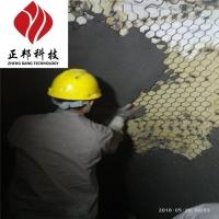 正邦耐磨膠泥 碳化硅耐磨膠泥