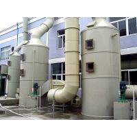 高邮PP喷淋塔加工定制 废气处理环保设备