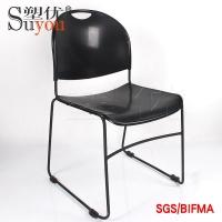 塑优落叠椅 上下叠加会客椅 塑钢洽谈椅 SGS检测培训椅