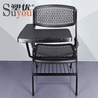 3cm加厚写字板椅 折叠翻板椅 员工培训椅 折叠新闻椅 可放