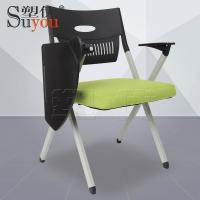 时尚写字板椅子 高级培训椅带书写板 有扶手会议写字椅