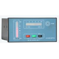 LZB-III计煤表SZ-III煤量表/优质服务
