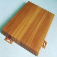 武汉铝单板2.0mm仿木纹铝单板湖北铝单板厂家