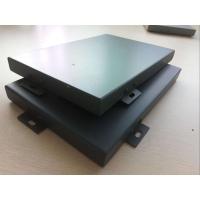 武漢鋁單板 供應3.0mm幕墻鋁單板 來圖定制