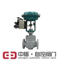氣動調節閥 壓力 流量 溫度調節閥 氣動蒸汽比例調節閥