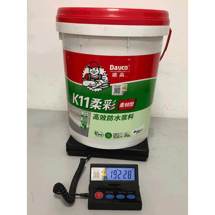 德高K11柔彩高效防水浆料18公斤