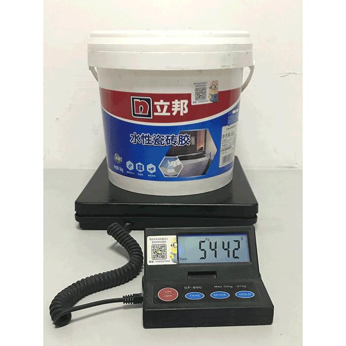 立邦水性瓷砖胶5公斤