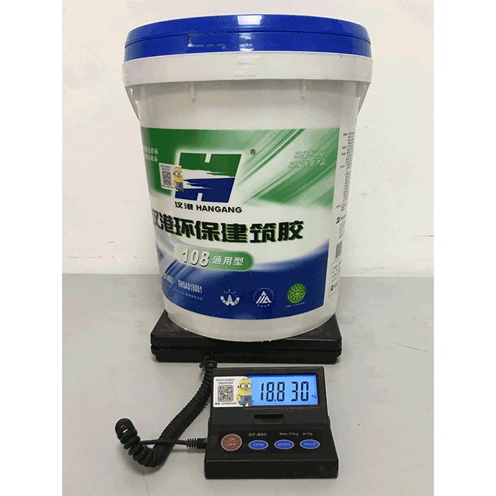 汉港环保通用108建筑胶18公斤