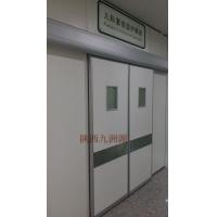 防护门丨陕西西安射线防护用品