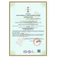 �h境管理�w系�J�C�C��(ISO14001:2015)