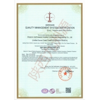 �|量管理�w系�J�C�C��(ISO9001:2015)