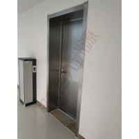射線防護門