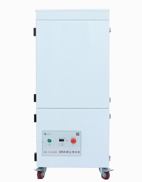 SRA-300XP激光打标打磨抛光大颗粒烟尘净化烟雾净化机