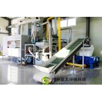 鄭州電路板回收機械
