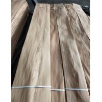 0.4/0.5mm天然实木榆木山纹木皮,规格厚度可定制,工厂