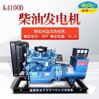 潍柴柴油发电机组三相400V54.1A中型发电机常柴发电机
