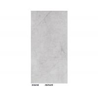 大角鹿超耐磨大理石瓷砖-爱丁堡灰D3604