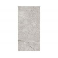 大角鹿超耐磨大理石瓷砖-西西里灰612095