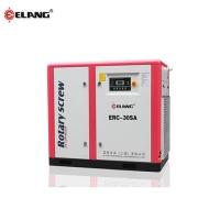永磁變頻75kw空壓機 提高客戶市場競爭力