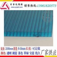 PC阳光板加工生产 无锡恒道PC板材专家