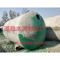 供應預制水泥鋼筋混凝土檢查井 污水井 雨水井