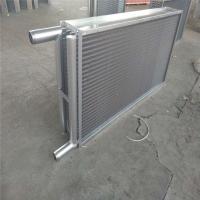 國標銅管串鋁翅片空調機組表冷器