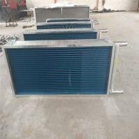 組合式空調機組表冷器  風管表冷器