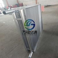 铜管翅片式换热器 冷热水铜管串片表冷器
