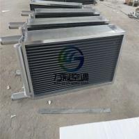 山东空调铜管表冷器生产定制