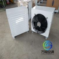 4GS轴流式热水暖风机 大棚暖风机