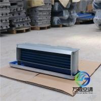 山東臥式暗裝風機盤管空調器