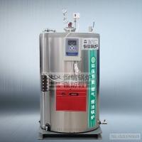 免检蒸汽发生器,50公斤燃油蒸汽锅炉免报检锅炉