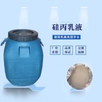 硅丙乳液  高抗污染  涂层罩面原料